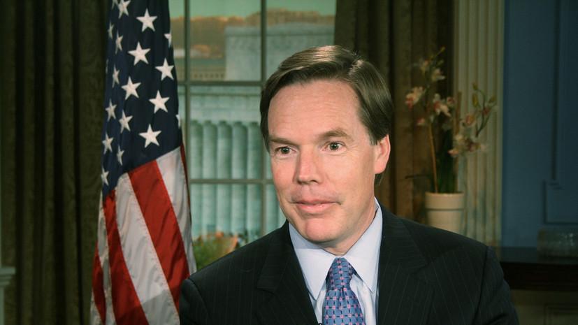 CNN: Николас Бёрнс может стать претендентом на пост посла США в Китае