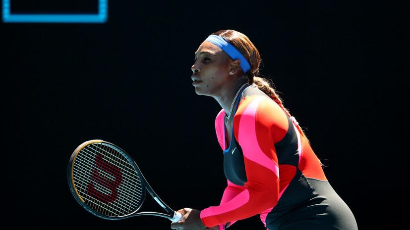 Уильямс эмоционально отреагировала на поражение от Осаки в полуфинале Australian Open