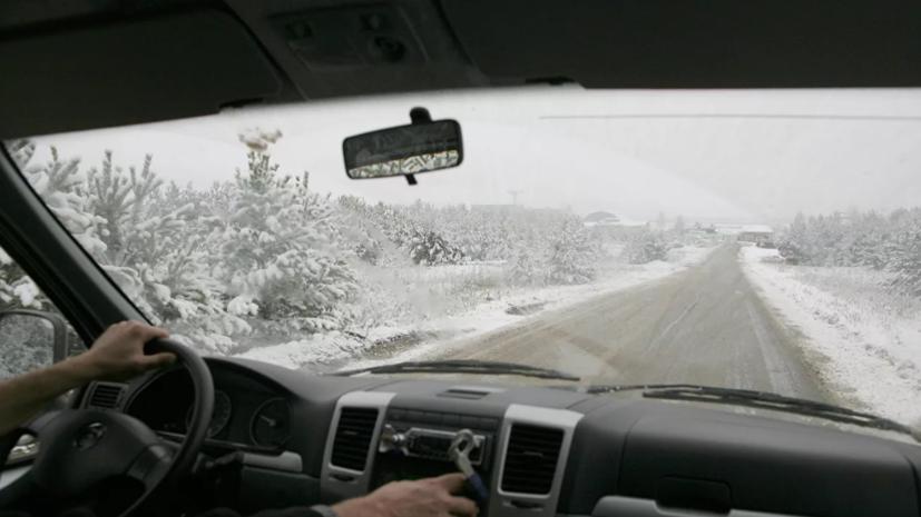 Эксперты назвали среднюю стоимость содержания автомобиля в России