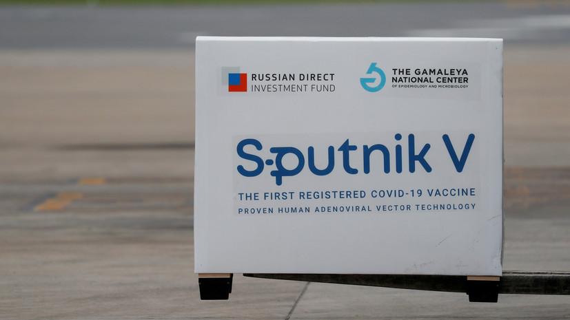 В Хорватии сообщили о контактах с Россией по вакцине «Спутник V»