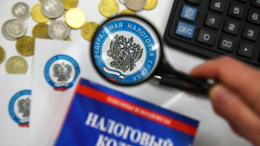 «Буквально нажатием одной кнопки»: россияне смогут получать налоговый вычет в упрощённой форме