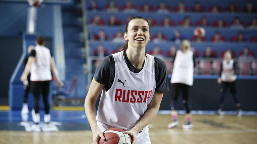 Немецкий бренд стал новым техническим партнёром сборной России по баскетболу