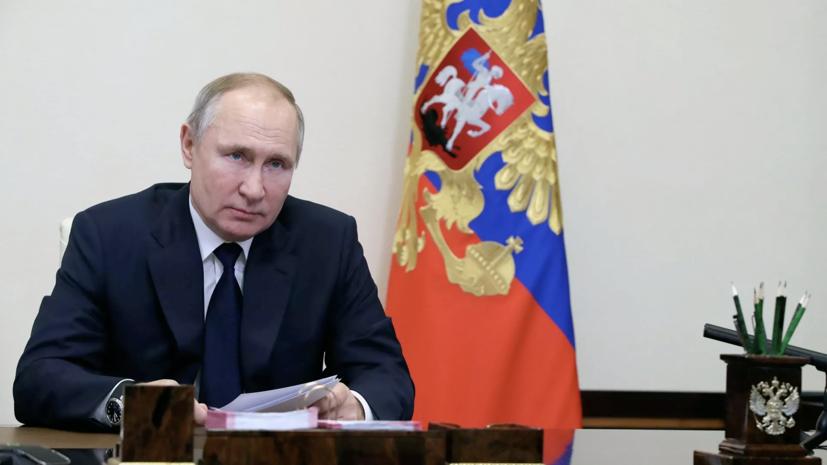 Путин отметил необходимость совершенствования систем предупреждения ЧС