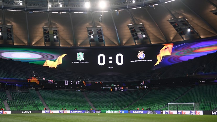 Стал известен состав «Краснодара» на матч с загребским «Динамо», Сафонов — вне заявки