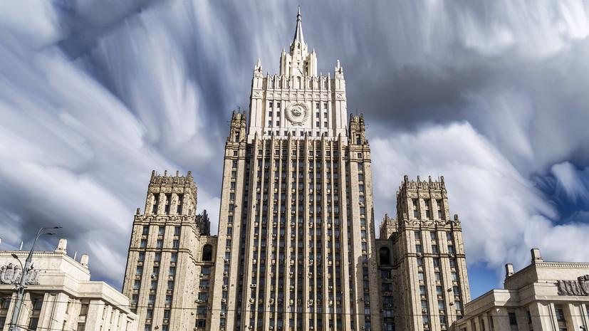 МИД предостерег Киев от попыток реализовать в Донбассе силовой сценарий