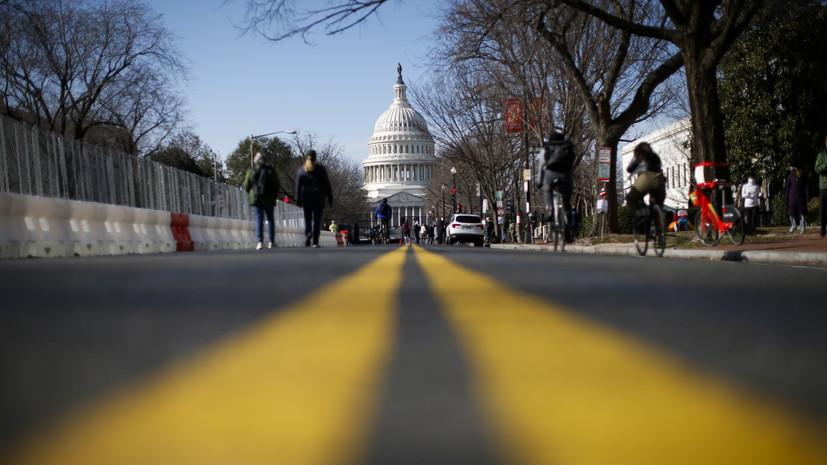 Законопроект о гражданстве для мигрантов внесён в конгресс США