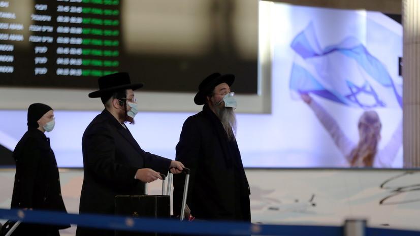 Правительство Израиля продлило ограничения на въезд в страну