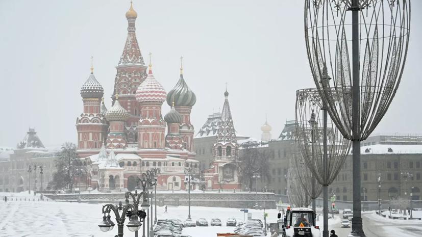 Синоптик рассказала о «периоде снегопада» в Москве