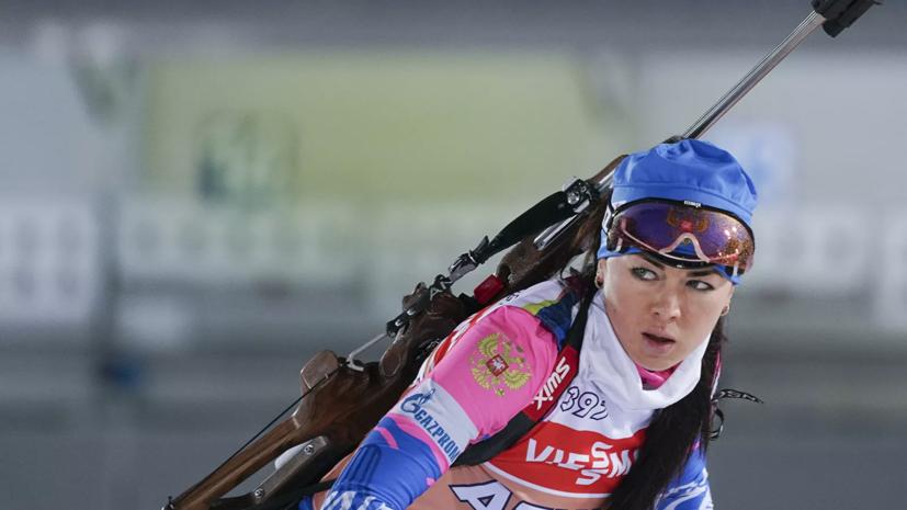 Биатлонистка Куклина пожаловалась на визит допинг-офицеров в шесть часов утра