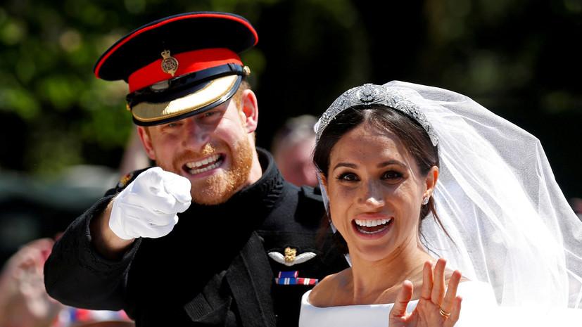 Принц Гарри и Меган Маркл подтвердили своё решение об отказе от титула