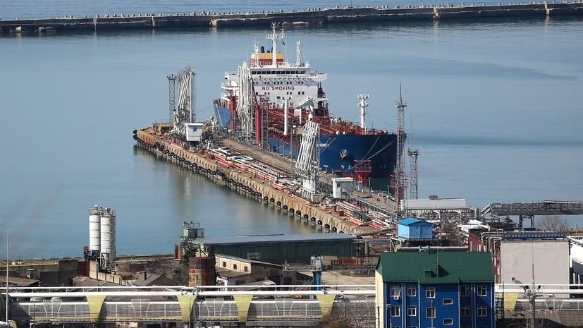 Маршрут перестроен: Москва и Минск подписали соглашение о перевалке нефтепродуктов в портах России