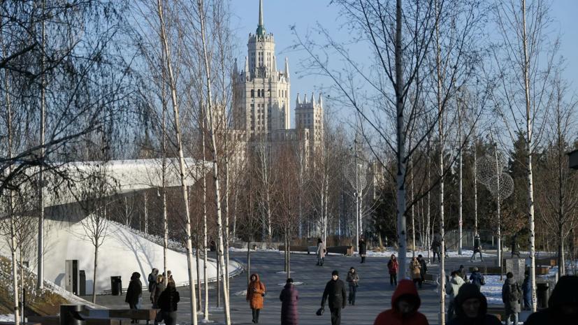 Синоптик рассказал о погоде в столичном регионе в конце февраля