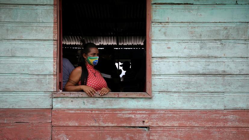 Число случаев коронавируса в Бразилии достигло 10081676 человек