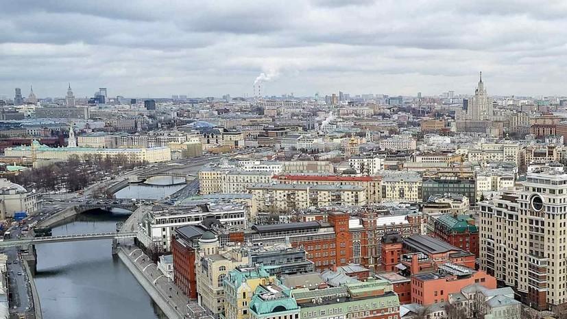 В Москве оформление сделок с нежилой недвижимостью перевели в онлайн-формат