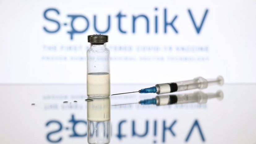 Российскую вакцину«Спутник V» зарегистрировали в Гане