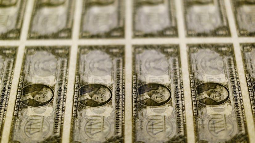 Может превысить $300 трлн: эксперты прогнозируют достижение рекордных значений мирового долга к середине 2022 года