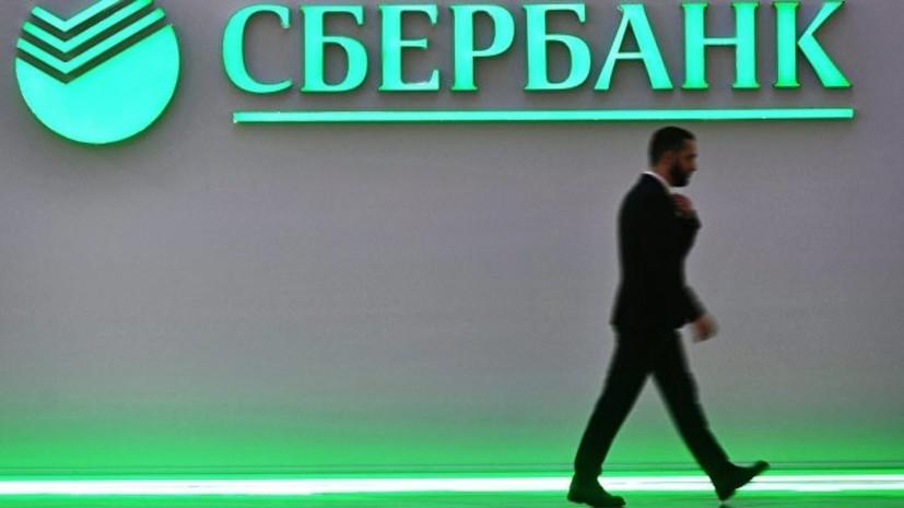 В подвале офиса Сбербанка в Москве прорвало трубу
