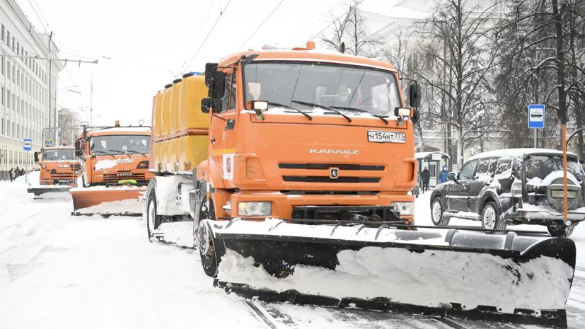 В Москве завершают работы по ликвидации последствий снегопада