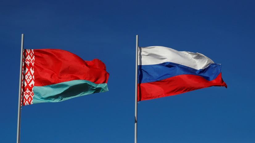 Премьеры России и Белоруссии провели переговоры