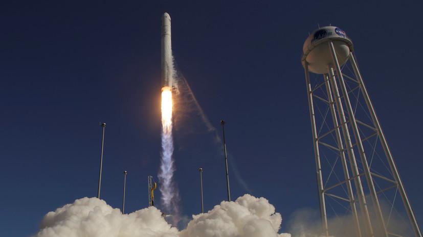 Корабль Cygnus с грузом для экипажа МКС стартовал с космодрома в США