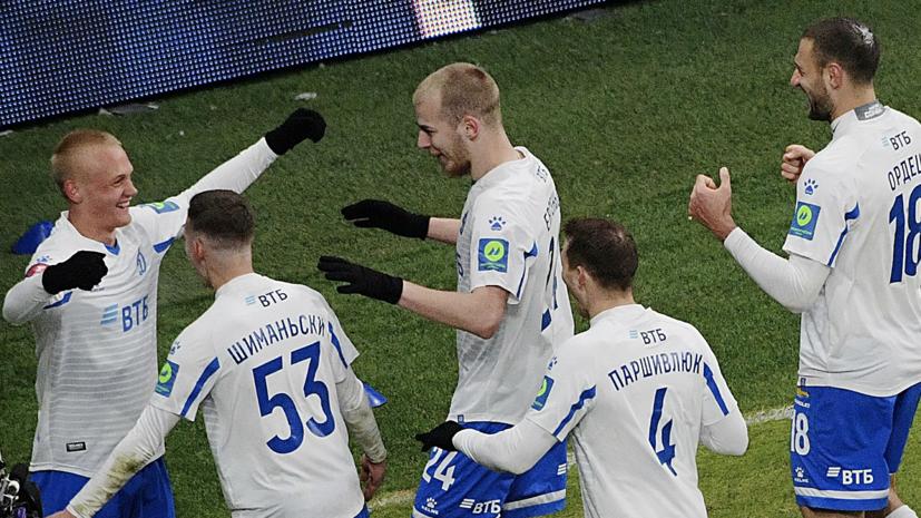 «Динамо» впервые с 1985 года обыграло «Спартак» на своём поле с разницей в два мяча