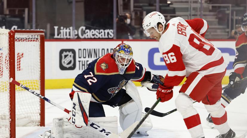 Флорида с Бобровским прервала трехматчевую победную серию в НХЛ
