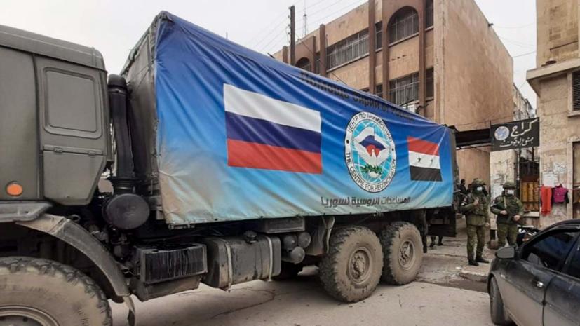 Российские военные раздали гумпомощь в сирийской провинции Алеппо