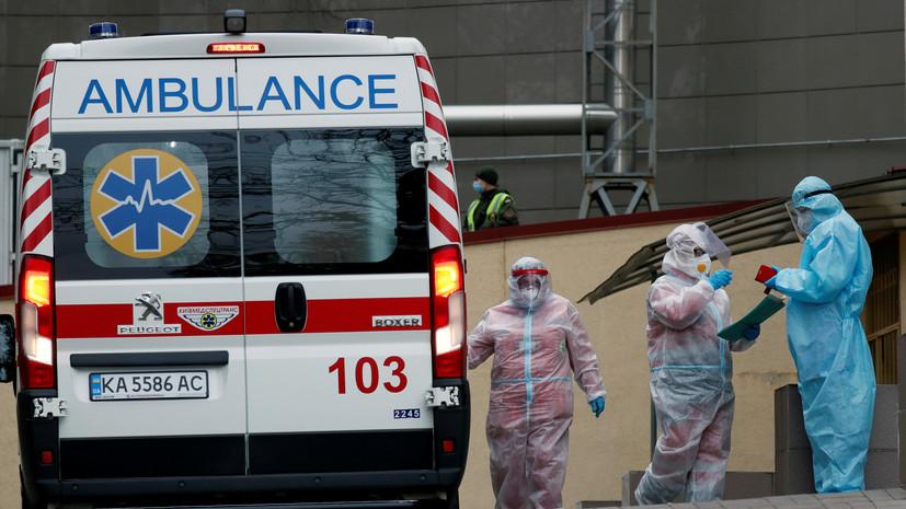 На Украине за сутки выявлено 4489 случаев коронавируса