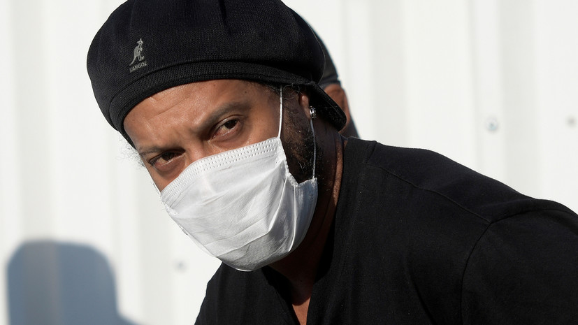 СМИ: Мать Роналдиньо умерла от коронавируса