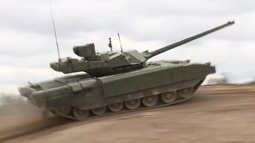 Разработчик намерен снизить цену танка «Армата»