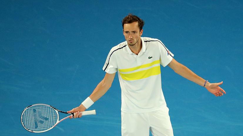 Проигранная битва: Медведев уступил Джоковичу в финале Australian Open