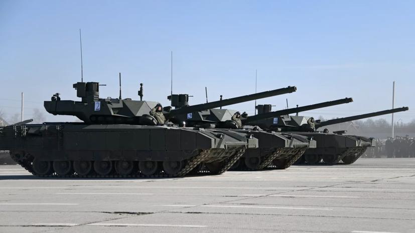 Шесть стран проявили интерес к российскому танку «Армата»