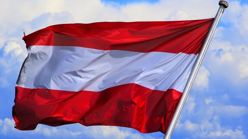 МИД Австрии выступил против чрезмерных санкций в адрес России