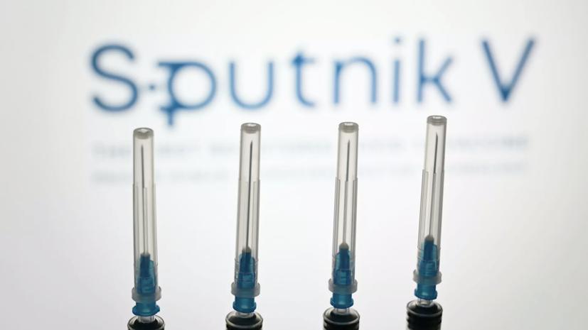 Вакцина Sputnik V признана надежной в Австрии