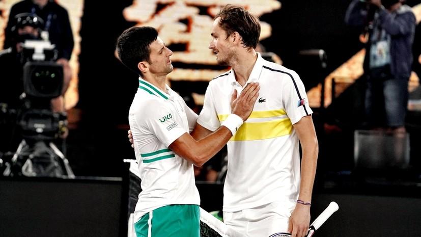 В плену эмоций: Медведев проиграл Джоковичу в финале Australian Open