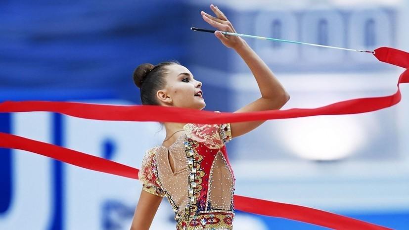 Гимнастка Дина Аверина выиграла Кубок чемпионок имени Алины Кабаевой