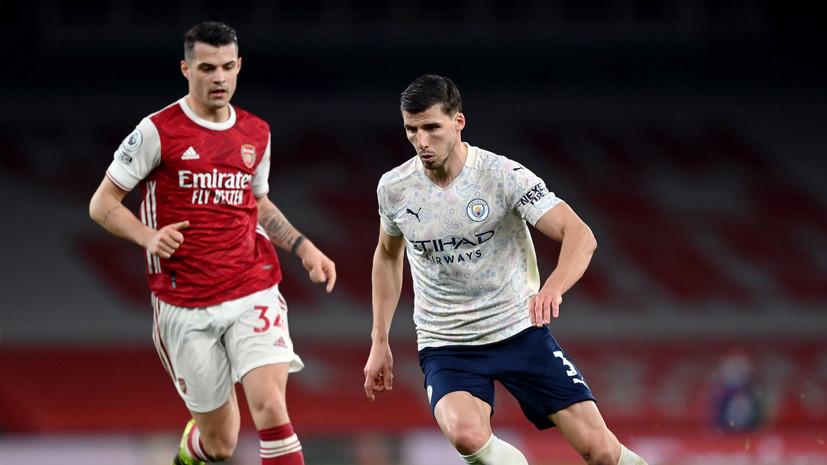 «Манчестер Сити» одержал 13-ю подряд победу в АПЛ, обыграв «Арсенал»