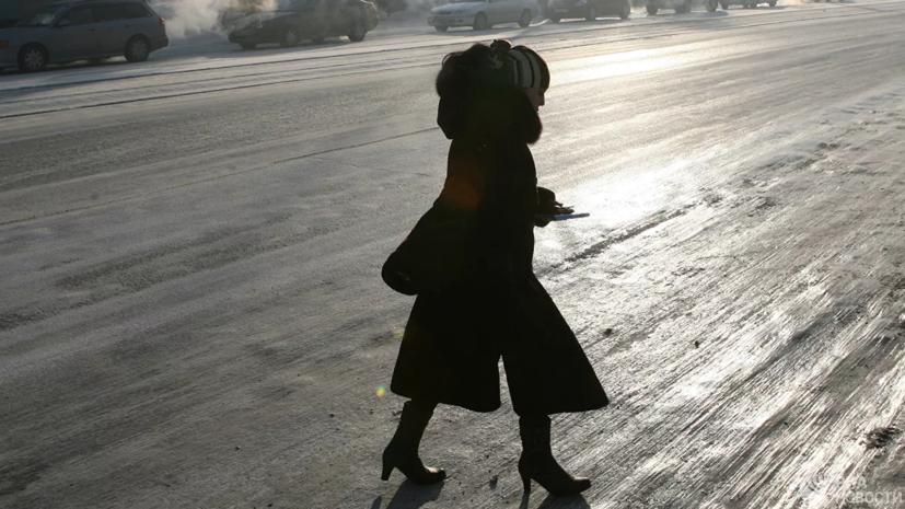 «Жёлтый» уровень погодной опасности объявлен в Москве и области
