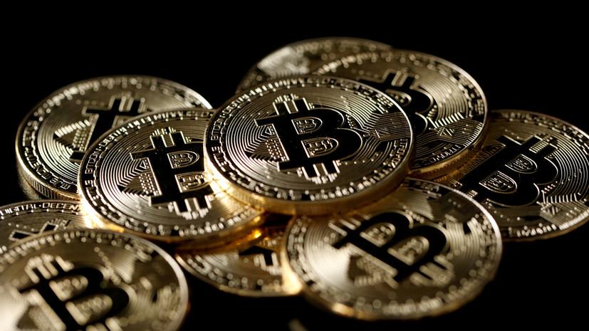 Стоимость биткоина впервые превысила $58 тысяч