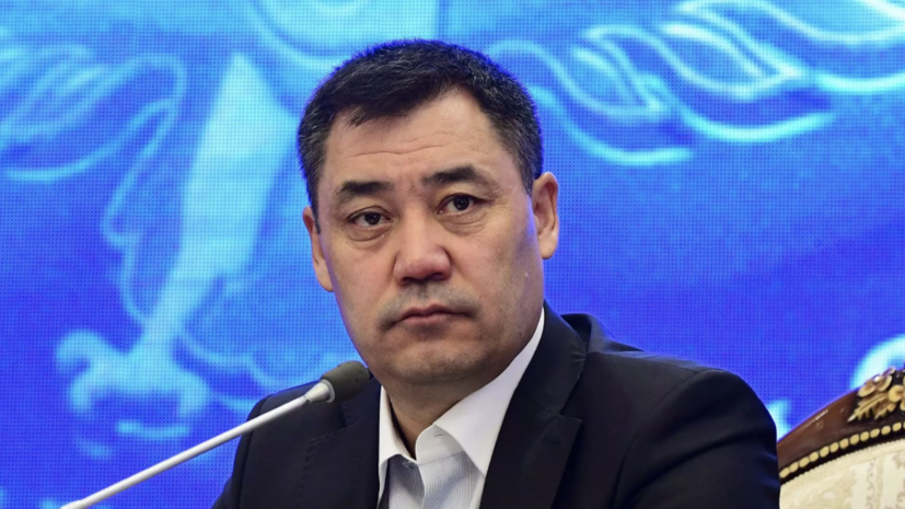 Президент Киргизии назначил посла в России
