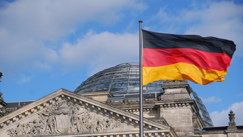 В Германии назвали средневековым методом осады водную блокаду Крыма