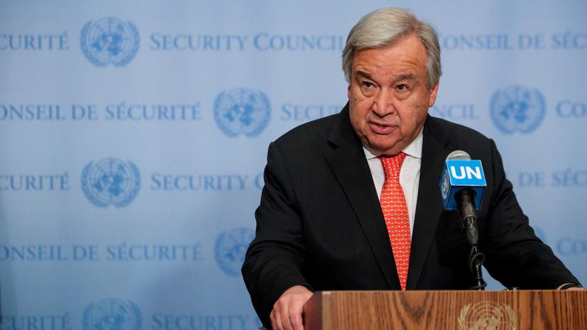 Генсек ООН рассказал о влиянии пандемии на ситуацию с правами человека