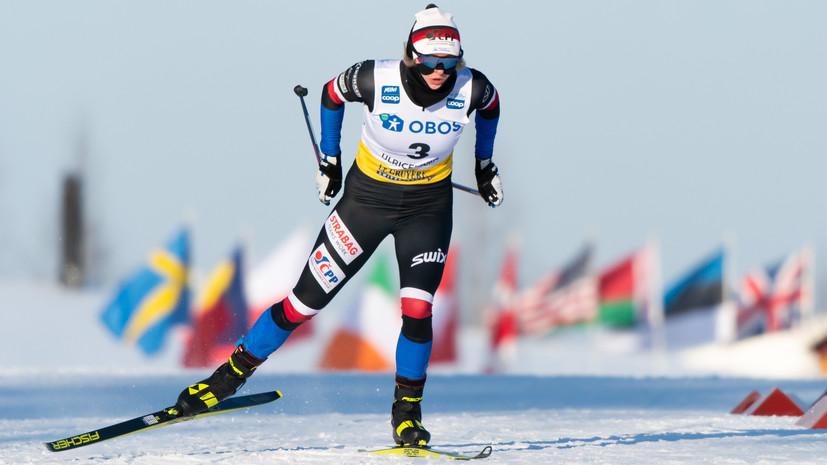 «Я не испытываю личной неприязни к россиянам»: чешская лыжница Беранова объяснила оскорбления в адрес Большунова