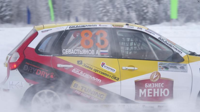 Двукратный чемпион России по ралли Севастьянов примет участие в автоспортивном празднике в Москве