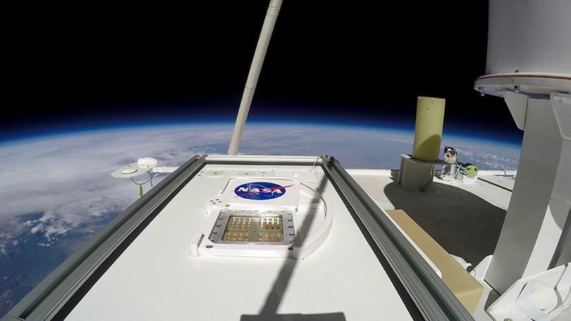Эксперимент в стратосфере: какие микроорганизмы способны выжить в марсианских условиях