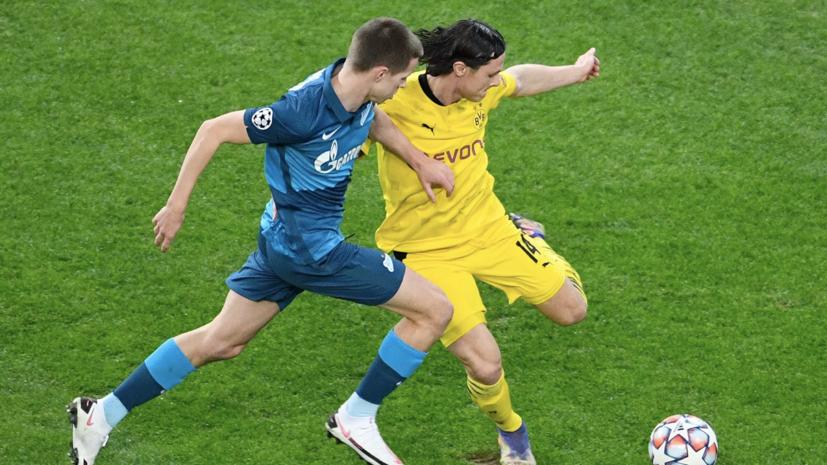 «Сочи» арендовал до конца сезона футболиста «Зенита» Прохина