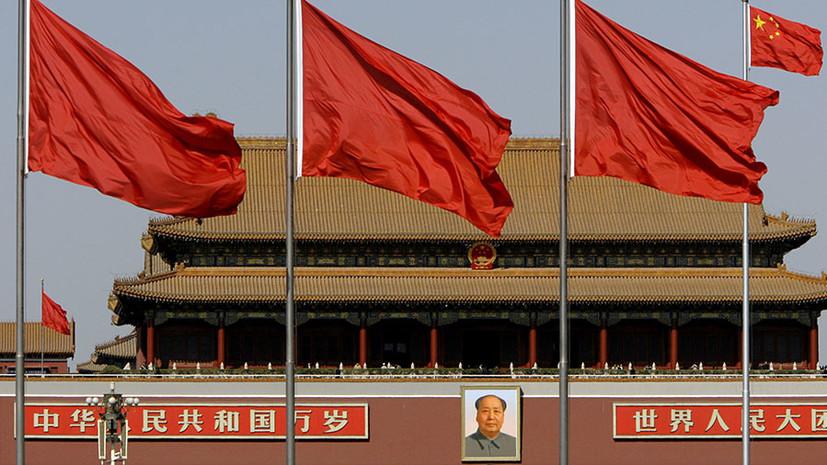 «Необоснованные пошлины»: в Пекине призвали США отказаться от антикитайских санкций