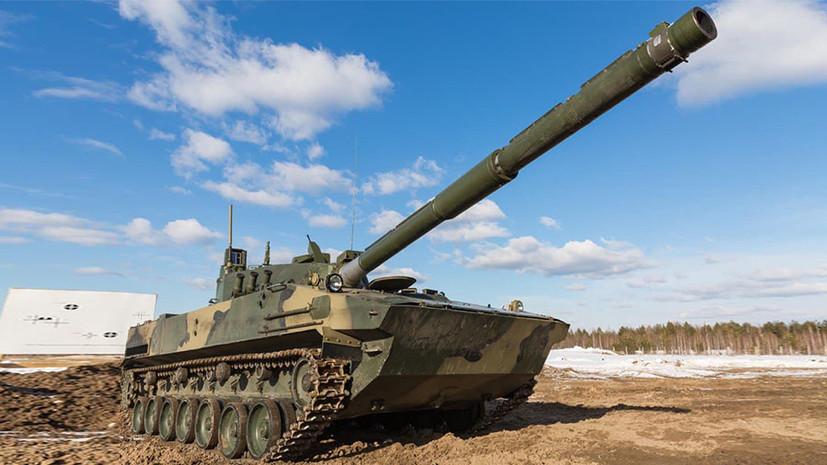 «Единственный в мире образец»: какими преимуществами обладает лёгкий российский танк «Спрут-СДМ1»