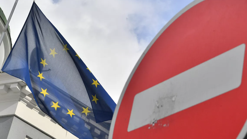 Главы МИД ЕС решили расширить санкции против России
