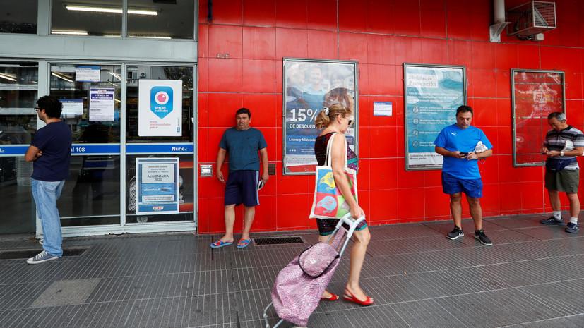 За сутки в Аргентине зафиксировали 5417 случаев коронавируса